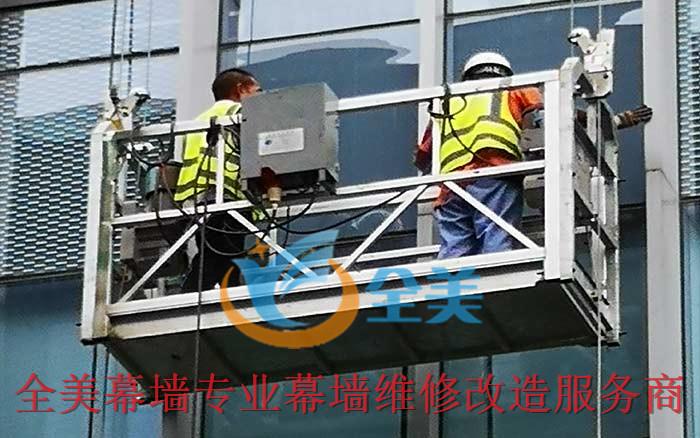 连云港幕墙玻璃安装定制