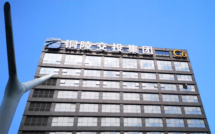 邯郸幕墙检测企业